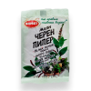 БИОСЕТ, Черен пипер - млян 10 g