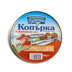 Златна Русалка, Копърка в доматен сос 0.160кг.