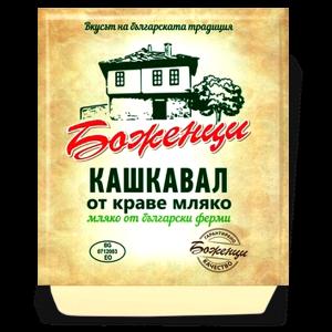 БОЖЕНЦИ, Kраве Кашкавал 270g