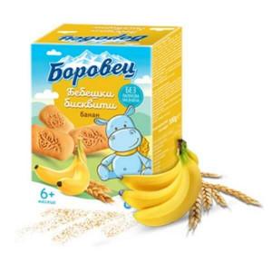 БОРОВЕЦ, бебешки бисквити с банан, 100 g.