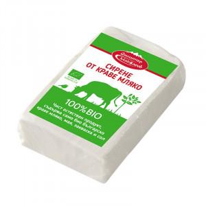 МАДЖАРОВ, 100% БИО Сирене от краве мляко, 200гр