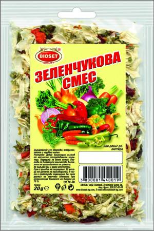 БИОСЕТ, универсален микс зеленчуци 50гр