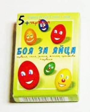 Боя за яйца 5+1 цвята
