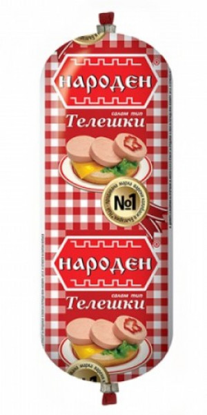 НАРОДЕН, Колбаси Телешки 750g