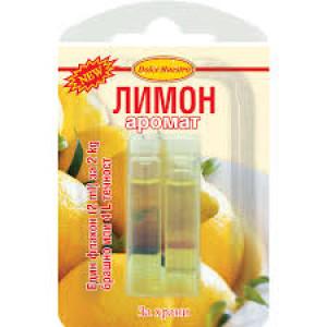 Eсенция Лимон на Dolce Maestro 2 бр