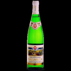 ТЪРГОВИЩЕ, Mагарешко мляко - бяло вино 0.75 л.