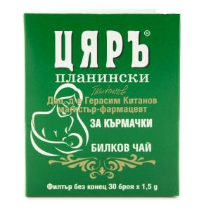 ЦЯРЪ Планински чай за кърмачки 30 бр. х 1.5гр