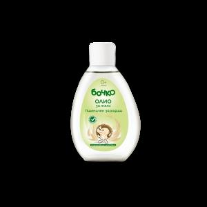 БОЧКО, Бебешко олио с масло от пшеничен зародиш  220 ml
