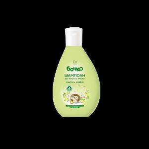 БОЧКО, Бебешки шампоан с екстракт от лайка и липа 200 ml
