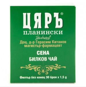 ЦЯРЪ Планински чай Сена 30 бр. х 1.5гр