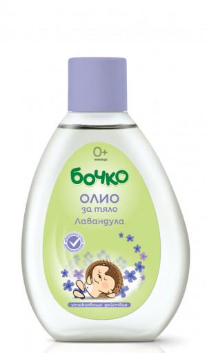 БОЧКО Олио за тяло с масло от лавандула 150мл