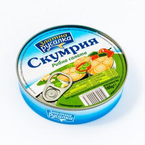 Златна Русалка, Скумрия Рибна салата 0.160кг.