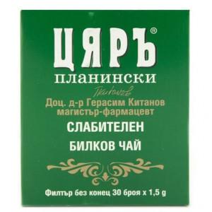 ЦЯРЪ Планински чай слабителен 30 бр. х 1.5гр