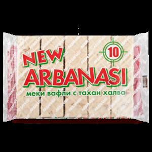 АРБАНАСИ, Меки вафли с тахан халва - бял шоколад 10 бр