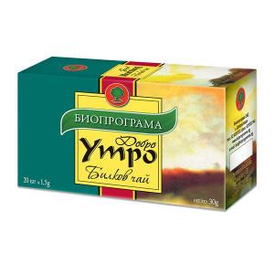 БИОПРОГРАМА, чай Добро утро 20 пакетчета