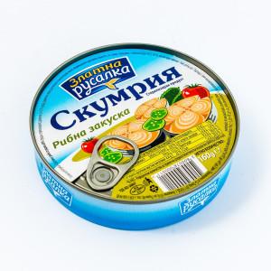 Златна Русалка, Скумрия рибна закуска 0.160кг.