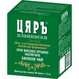 ЦЯРЪ Планински чай при високо кръвно налягане 30 бр. х 1.5гр