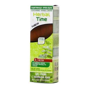 Herbal Time натурална крем-къна Кестен N5, 75ml