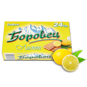 БОРОВЕЦ, Вафли с лимон 24 бр. 550g