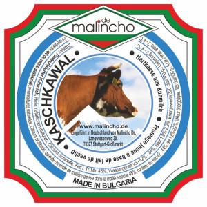 МАЛИНЧО, краве кашкавал ca. 360 g.