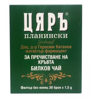 ЦЯРЪ Планински чай за пречистване на кръвта 30 бр. х 1.5гр
