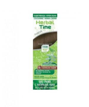 Herbal Time натурална крем-къна натурално кафяв N10, 75ml