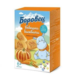 БОРОВЕЦ, бебешки бисквити с тиква и морков, 100 g.