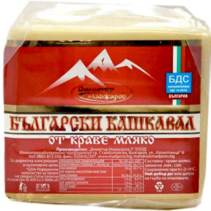 МАДЖАРОВ, Краве кашкавал Балкан 900 g